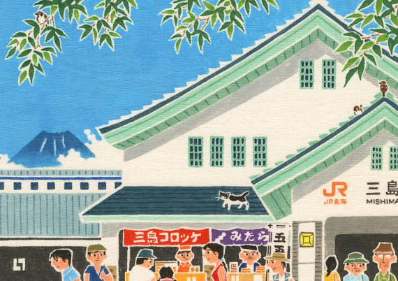 01-mishimaeki