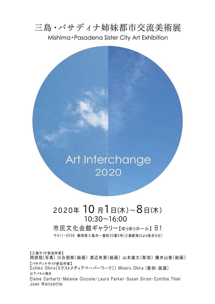 20200923_01