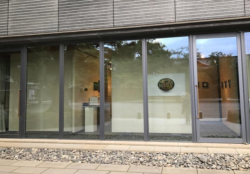 s-nasu isao exhibition 20170606
