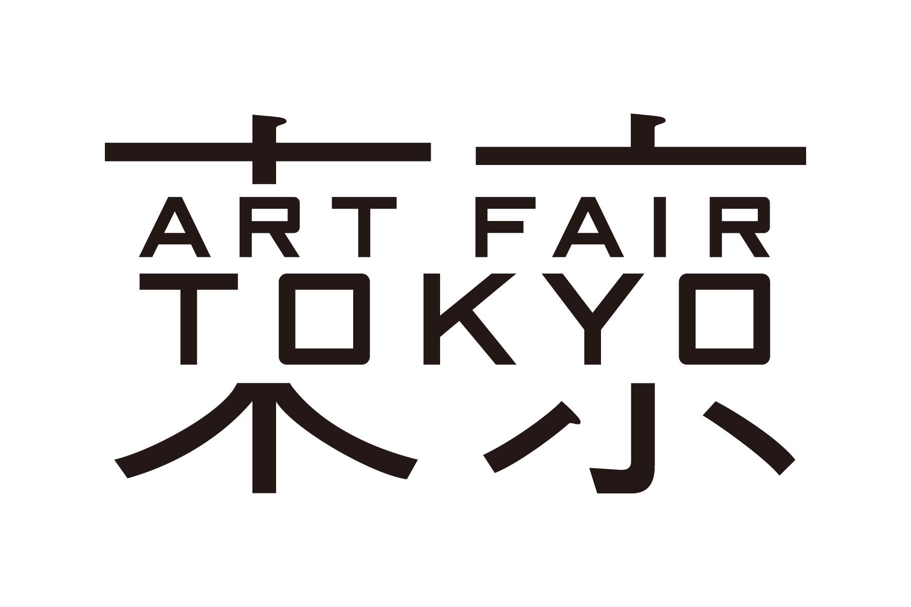AFT2015_10th