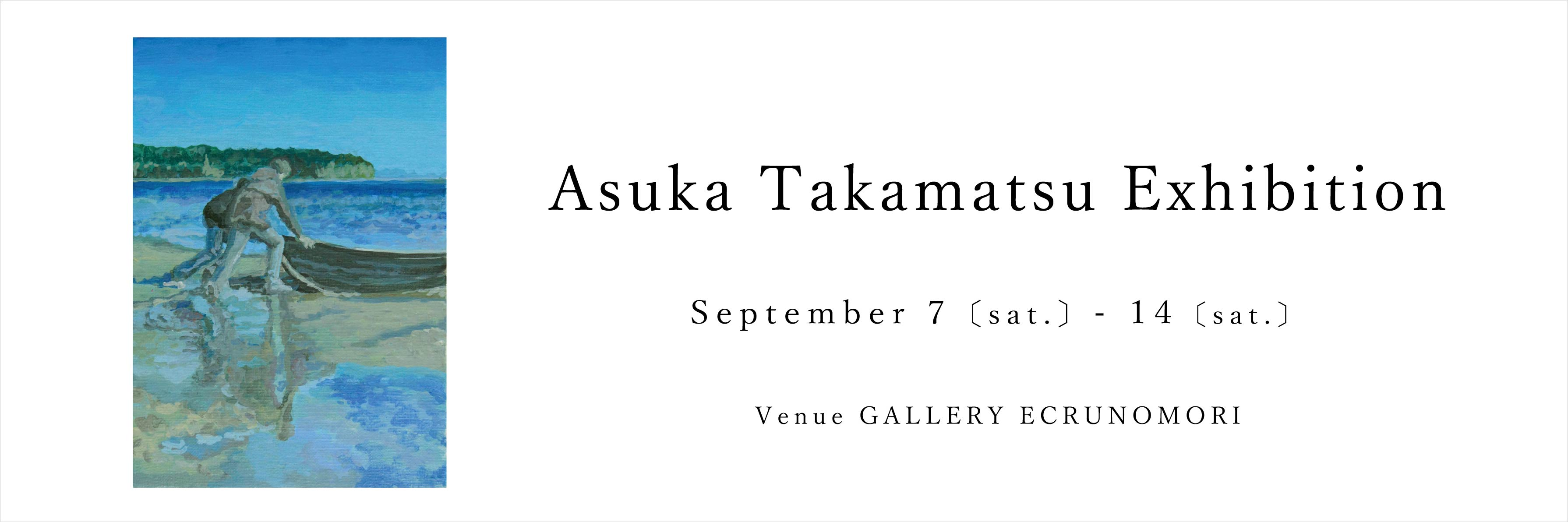 banner_takamatusama_eng_2