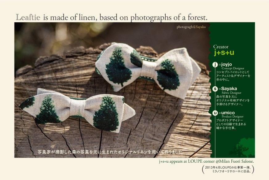 leafnakamen